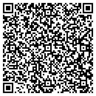 QR-код с контактной информацией организации БИОК, ГУП
