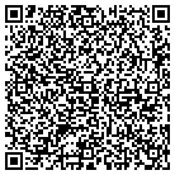 QR-код с контактной информацией организации ДВОРЕЦ КУЛЬТУРЫ АО ХИМВОЛОКНО