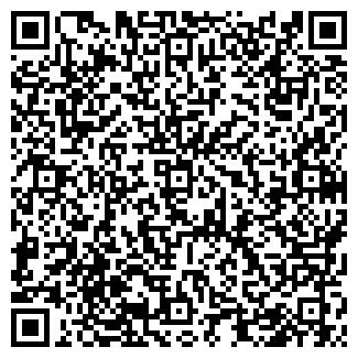 QR-код с контактной информацией организации ЛИРА ГКЦ, МУ