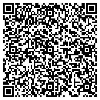QR-код с контактной информацией организации № 4 ПТУ