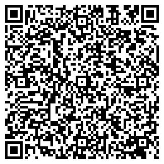 QR-код с контактной информацией организации № 14 ПТУ