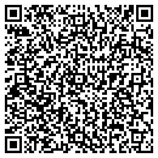 QR-код с контактной информацией организации № 15 ПУ