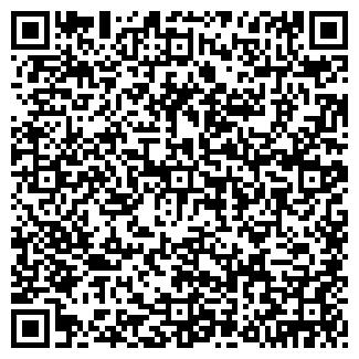 QR-код с контактной информацией организации № 29 ПУ