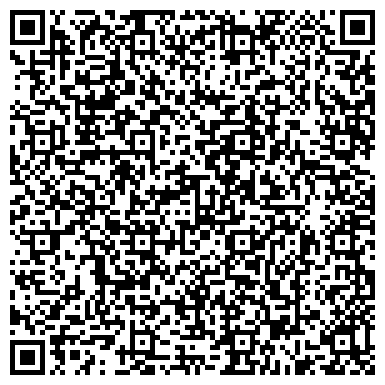 QR-код с контактной информацией организации КУРСКОЕ МУЗЫКАЛЬНОЕ УЧИЛИЩЕ-ИНТЕРНАТ СЛЕПЫХ
