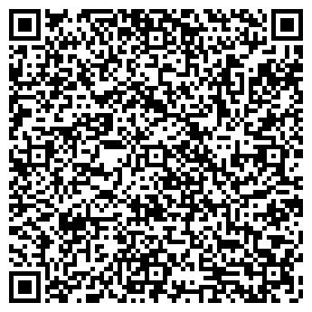 QR-код с контактной информацией организации ПРОФЕССИОНАЛЬНОЕ УЧИЛИЩЕ № 41
