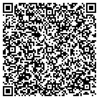 QR-код с контактной информацией организации ИСХ-XXI ТОО