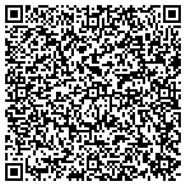 QR-код с контактной информацией организации ВЕЧЕРНИЙ ХИМИКО-МЕХАНИЧЕСКИЙ ТЕХНИКУМ