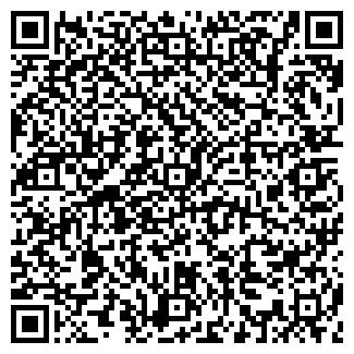 QR-код с контактной информацией организации ООО ДИАНА-К НЧОУ