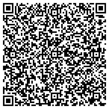 QR-код с контактной информацией организации КУРСКИЙ КООПЕРАТИВНЫЙ ТЕХНИКУМ