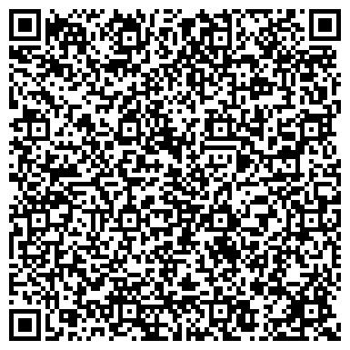 QR-код с контактной информацией организации БРЯНСКИЙ КОЛЛЕДЖ ЭКОНОМИКИ, СТАТИСТИКИ И ИНФОРМАТИКИ Ф-Л