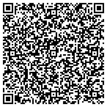 QR-код с контактной информацией организации КУРСКИЙ ПЕДАГОГИЧЕСКИЙ КОЛЛЕДЖ