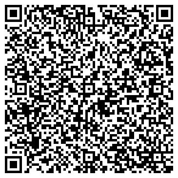 QR-код с контактной информацией организации АКАДЕМИЯ ГОСУДАРСТВЕННОЙ СЛУЖБЫ