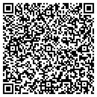 """QR-код с контактной информацией организации """"ПАТП г. Курска"""""""