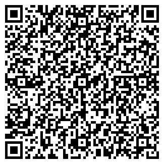 QR-код с контактной информацией организации АВРОРА-1, ООО