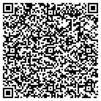 QR-код с контактной информацией организации АВТОХОЗЯЙСТВО АООТ