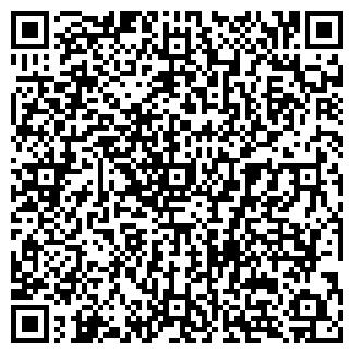 QR-код с контактной информацией организации АТП № 3