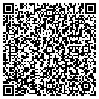 QR-код с контактной информацией организации ПАТП Г.КУРСКА