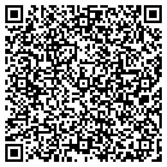 QR-код с контактной информацией организации ПОГА-2, ОАО