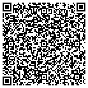 QR-код с контактной информацией организации ПОЛЯНСКАЯ А.С., ИП