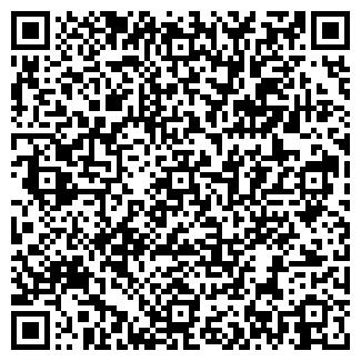 QR-код с контактной информацией организации С-КРЕДО, ООО