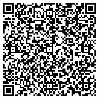 QR-код с контактной информацией организации ТРАНСАГРО, ЗАО
