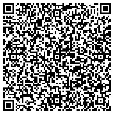 QR-код с контактной информацией организации КАЗАГРЭКС ЭКСПЕРТИЗА ВКФ АО