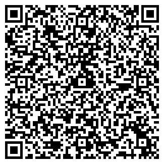 QR-код с контактной информацией организации ЯНВАРЬ, ООО