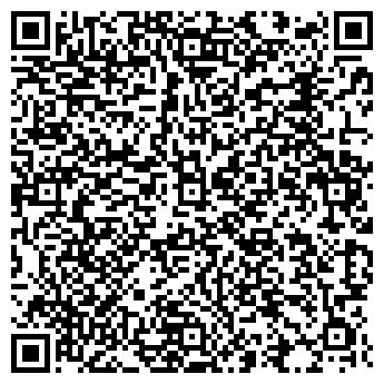 QR-код с контактной информацией организации ТАКСИСЕРВИСТРАНС