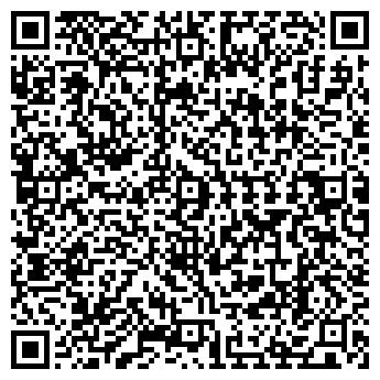QR-код с контактной информацией организации ТАКСИ-КУРЬЕР, ООО