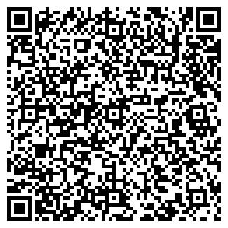 QR-код с контактной информацией организации ТРИУМФ-ТРЕЙД