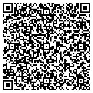 QR-код с контактной информацией организации У-ТРАНС, ООО