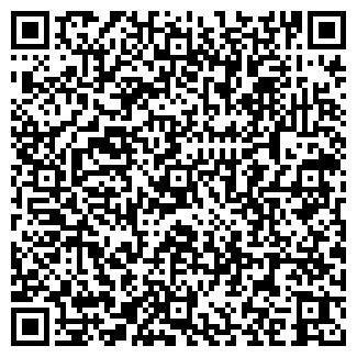 QR-код с контактной информацией организации АВИАХИМ, ООО