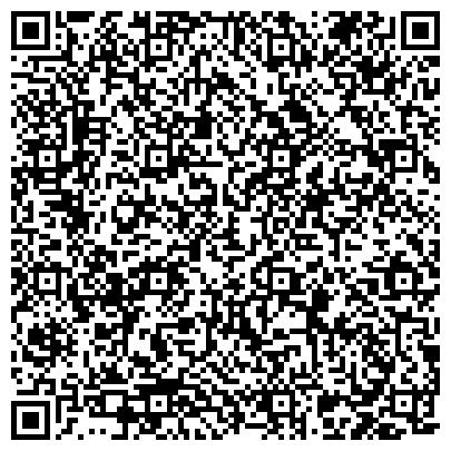 QR-код с контактной информацией организации ДИСТАНЦИЯ ГРАЖДАНСКИХ СООРУЖЕНИЙ КУРСКОГО ОТДЕЛЕНИЯ МОСКОВСКОЙ ЖЕЛЕЗНОЙ ДОРОГИ