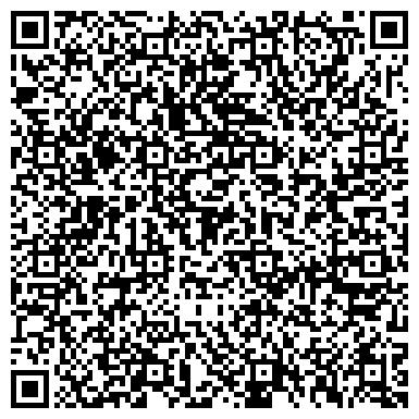 QR-код с контактной информацией организации ДИСТАНЦИЯ ПУТИ КУРСКОГО ОТДЕЛЕНИЯ МОСКОВСКОЙ ЖЕЛЕЗНОЙ ДОРОГИ