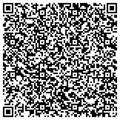 QR-код с контактной информацией организации ДИСТАНЦИЯ ЭЛЕКТРОСНАБЖЕНИЯ КУРСКОГО ОТДЕЛЕНИЯ МОСКОВСКОЙ ЖЕЛЕЗНОЙ ДОРОГИ