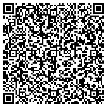 QR-код с контактной информацией организации МОСКОВСКАЯ ЖЕЛЕЗНАЯ ДОРОГА