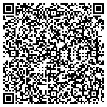 QR-код с контактной информацией организации ФГУК КУРСКИНТЕРТРАНС