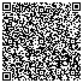 QR-код с контактной информацией организации КУРСКАВТОТРАНС, ОАО