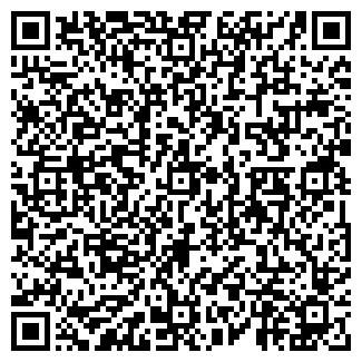 QR-код с контактной информацией организации РОСЭКСПОТРАНС