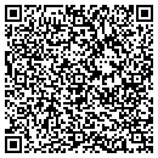 QR-код с контактной информацией организации ООО ЭЛАН СЕРВИС