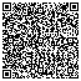 QR-код с контактной информацией организации ФГУК ЗАРИНА