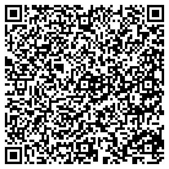 QR-код с контактной информацией организации БЬЮТИ-СТУДИО САЛОН