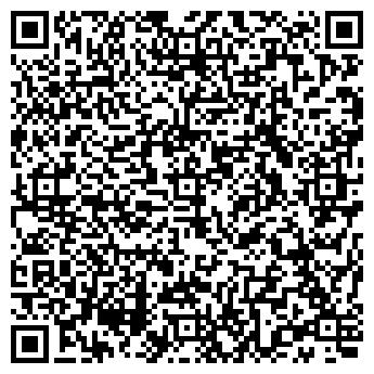 QR-код с контактной информацией организации ОБЛИК ФИЛИАЛ ООО ИВИС