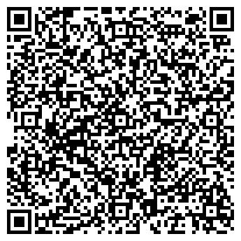 QR-код с контактной информацией организации ПАРИКМАХЕРСКАЯ ФИРМЫ АЛТЭКС