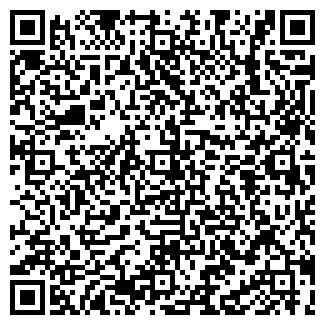 QR-код с контактной информацией организации ТАИС А, ООО