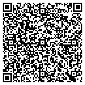 QR-код с контактной информацией организации У ВАДИМА