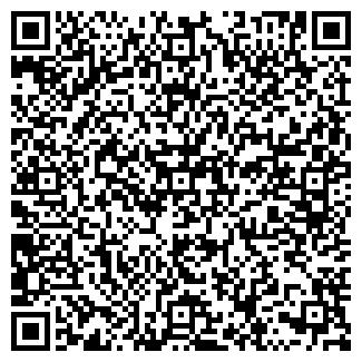 QR-код с контактной информацией организации БОТЭ ДЕ ЛЮКС