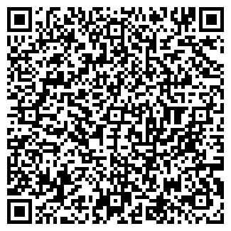 QR-код с контактной информацией организации ФГУК ЛЮКС