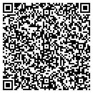 QR-код с контактной информацией организации НАЗАРЕНКО И К
