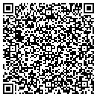 QR-код с контактной информацией организации ОМФАЛ